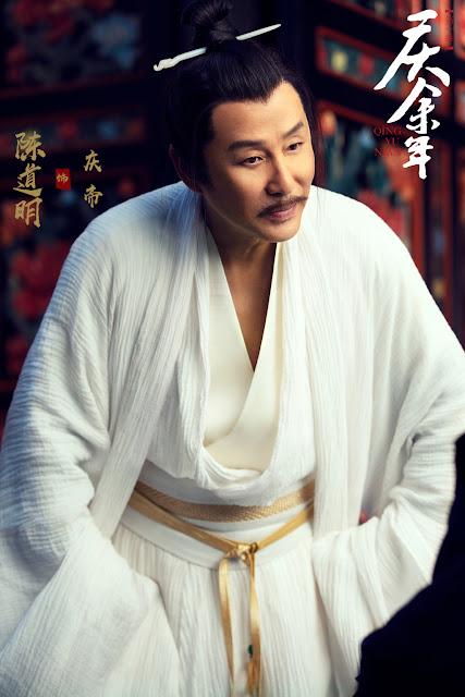 qing yu nian/ joy of life qing di