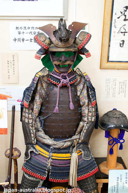 Samurai Armour from the 17th Century
