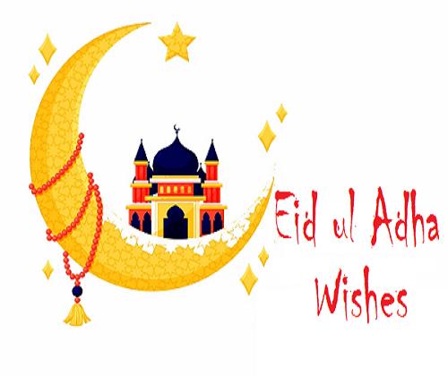 eid-ul-adha-wishes