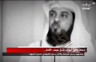 قناة MBC تحرض ضد السعودية