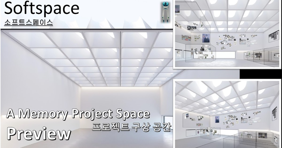 Softspace: A VR Memory Space Project for Oculus Quest