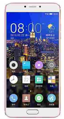 Gionee S6 Pro Price Specifications Features Comparison