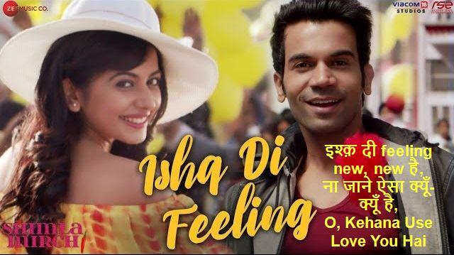 Ishq Di Feeling LYRICS | Shimla Mirch | Meet Bros