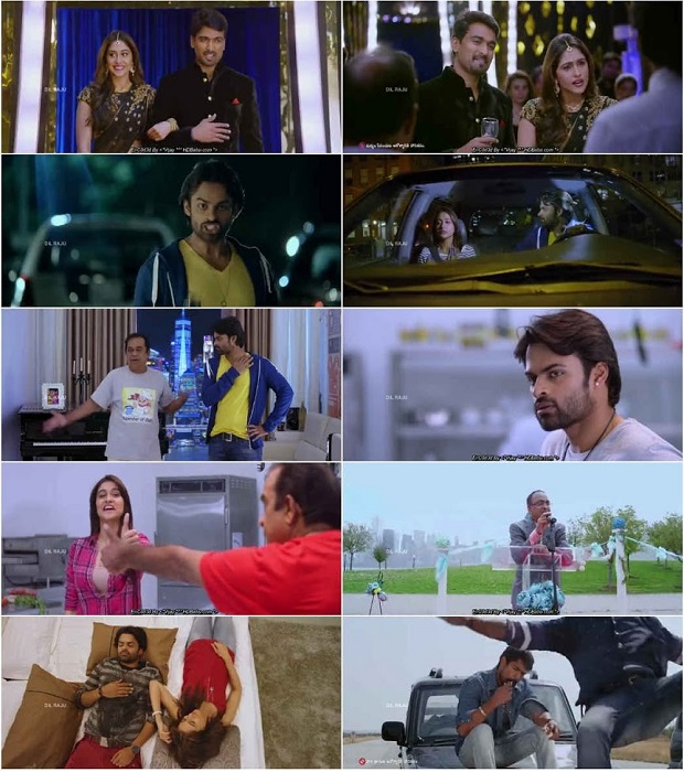Patel on Sale Movie Download 2017 (Subramanyam for Sale)