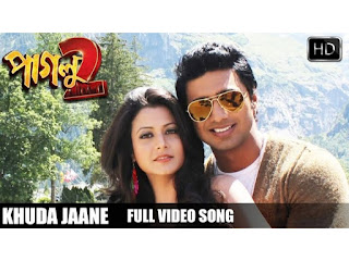 Khuda jane Lyrics in bengali-Paglu 2