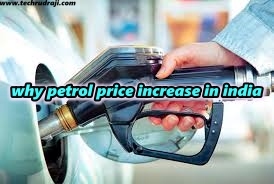 why petrol price increase in india