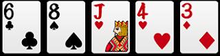 散牌:5單張