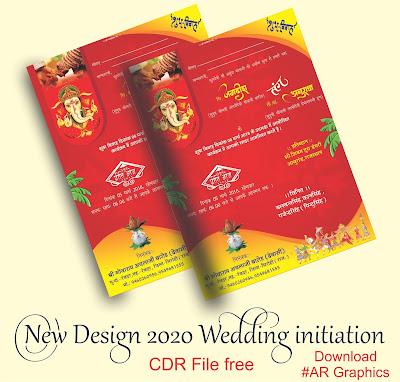 wedding invitation card design | सिंगल पेज शादी कार्ड कैसे बनाये | wedding card design in hindi | शादी का कार्ड हिंदी में | #ARGRAPHICS | Post 3