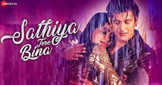 साथिया तेरे बिना Sathiya Tere Bina Lyrics in Hindi - Manjul Khattar
