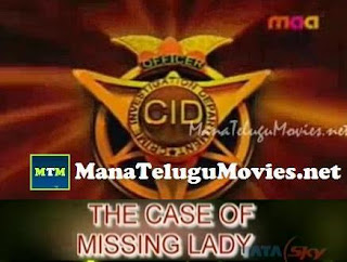 The Case of Missing Lady -CID Detective Serial -14th July