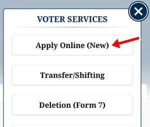 Apply online new par click kare