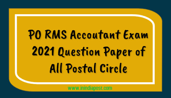 PO Rms accountant exam 2021 question paper image