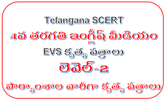 Telangana SCERT - 4th Class EVS EM Medium Level-2 Lesson Wise Worksheets 2020-21 Easy Download Here