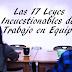 Análisis del libro Las 17 Leyes Incuestionables del trabajo en equipo