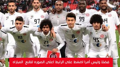 ملخص اهداف مباراة الامارات و الجزيرة  بتاريخ 10-5-2019 دورى الخليج العربى الاماراتى