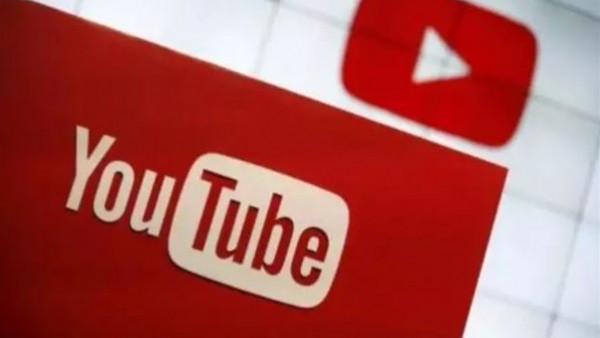 يوتيوب يبدا بحظر فيديوهات تعليم القرصنة والتصيد الاحتيالى