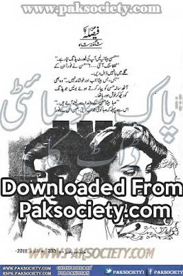 Faisla novel by Shagufta Shah