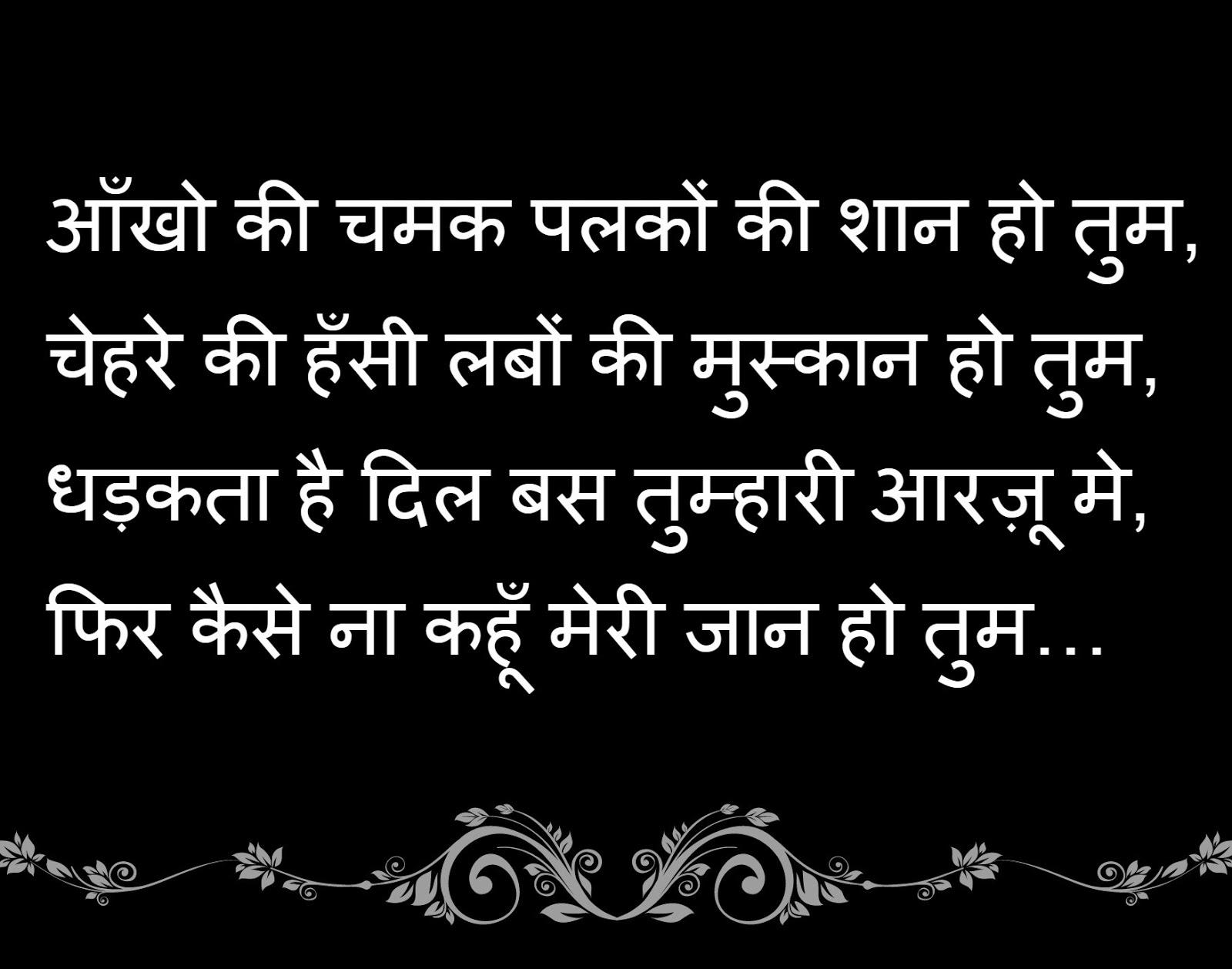 Life Shayari Life Shayari Image Life Shayari Status Life Shayari Facebook Life Shayari Pic Life Shayari In Hindi Life Shayari In Urdu New Whatsapp