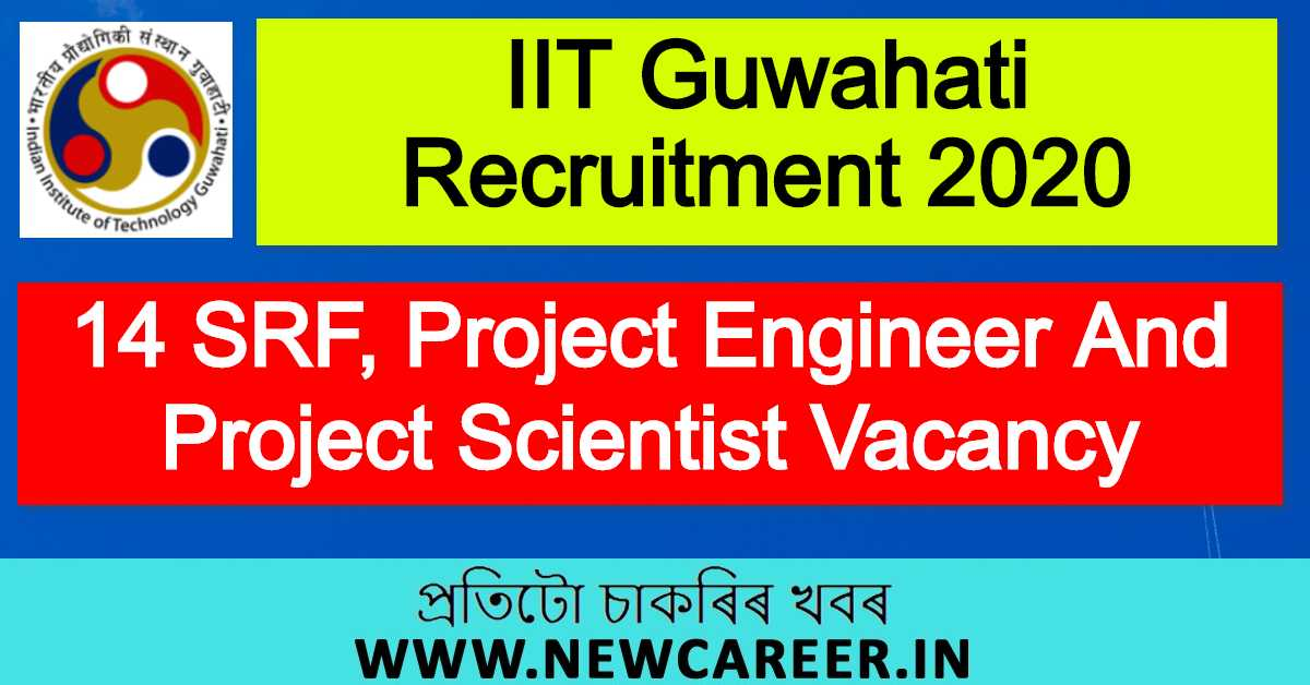 IIT Guwahati Recruitment 2020 : Apply For 14 SRF, Project Engineer And Project Scientist Vacancy