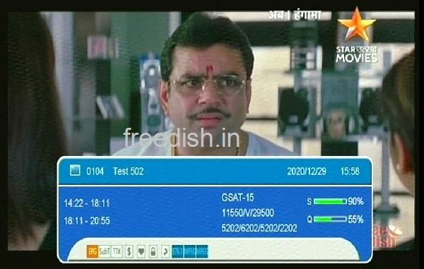 स्टार उत्सव मूवीज की फ्रीक्वेंसी क्या है ? Star Utsav Movies ki Frequency kya hai