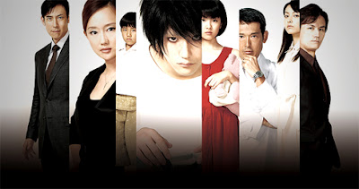 http://www.yogmovie.com/2017/12/l-change-world-2008-japanese-movie.html