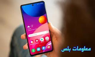 Samsung Galaxy M51 مراجعة هاتف