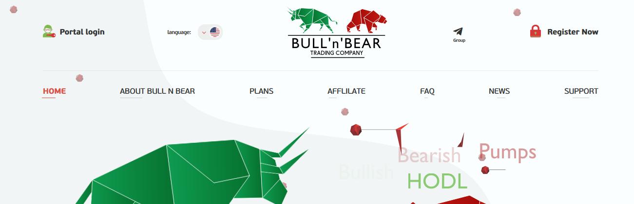 Мошеннический сайт bullnbear.biz – Отзывы, развод, платит или лохотрон?