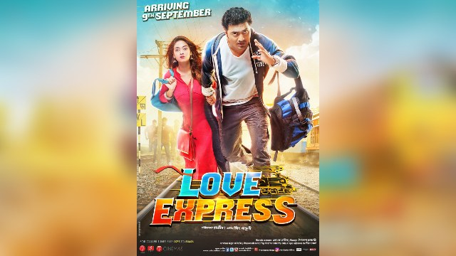 Love Express Full Movie Free Download & Watch