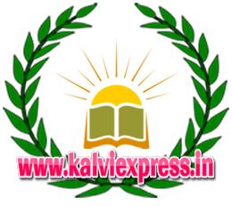 KALVI EXPRESS