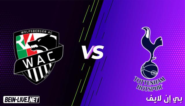 مشاهدة مباراة وولفسبيرجر و توتنهام بث مباشر اليوم بتاريخ 24-01-2021 في الدوري الاسباني