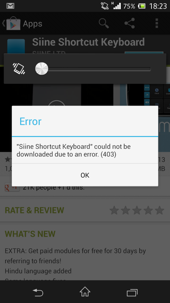 Google Play Store 錯誤碼意義和解決方法 | Noid's Geek