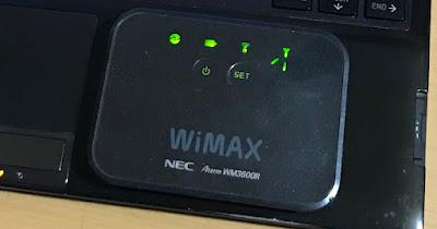 WIMAX WM3600R