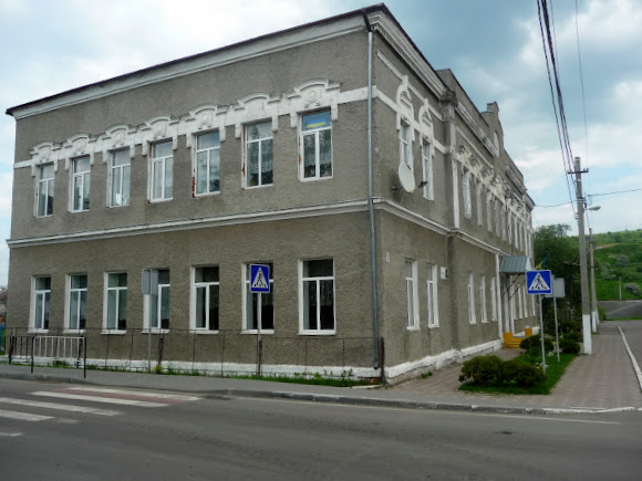 Старый Самбор. Школа