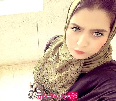 بنات سوريا واتس