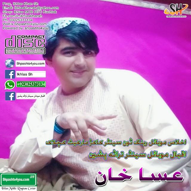 Essa Khan Hamdard New Pashto Mp3 Songs 2019 Oct 18