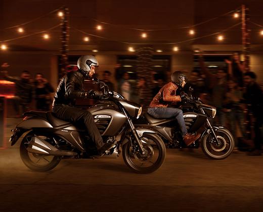 Suzuki intruder 2020 bike