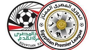 الكرة المصرية تعاني من اصابة ست من لاعبيها في الدوري الممتاز