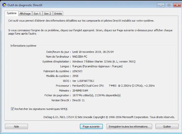 كيفية التحقق من تثبيت إصدار دايركت إكس DirectX