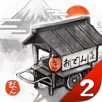 Oden Cart 2 A Taste of Time Mod Apk