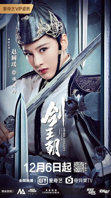 Sword Dynasty xianxia