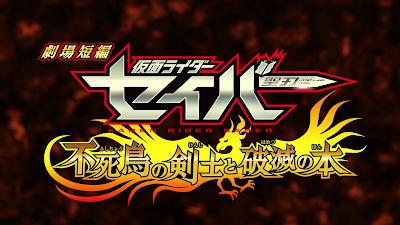 Kamen Rider Saber Short Story: The Phoenix Swordsman & The Book Of Ruins