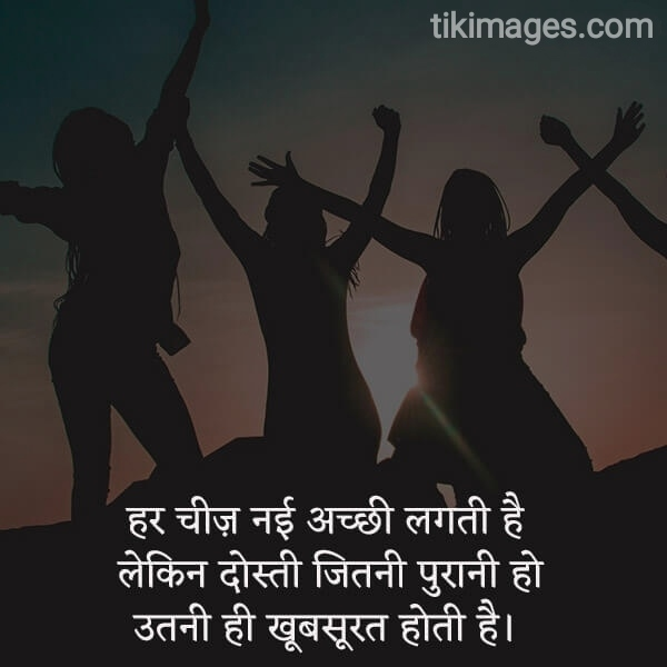 Best-Friendship-Shayari-images-And-Dosti-Shayari-Images