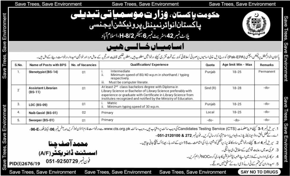 Ministry of Climate Change Pakistan Environmental Protection Agency Jobs