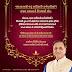 સરકારની જાહેરાત:ગુજરાત સરકાર પાંચ લાખથી વધુ કર્મચારીઓને રૂ. 10 હજાર ફેસ્ટિવલ એડવાન્સ આપશે