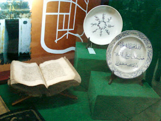 Lampung's Museum