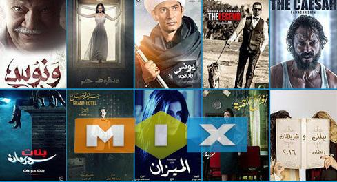 افضل 10 مسلسلات مصرية سوف تعجبكم