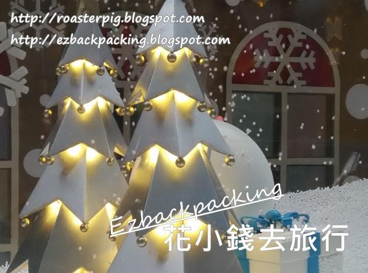 2020年尖沙咀國際廣場聖誕燈飾