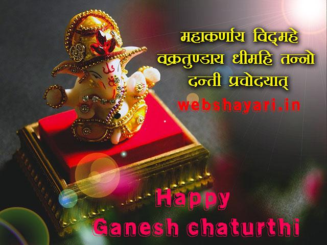 bhagwan ganesh images