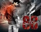88 2017 Tamil Movie Watch Online