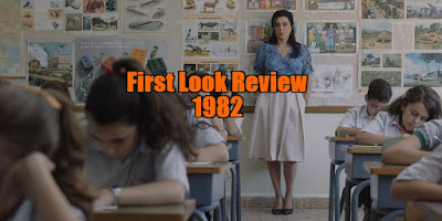 1982 review